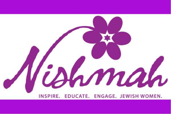 Nishmah's Ilene Joseph Salon Series: Getting Dressed