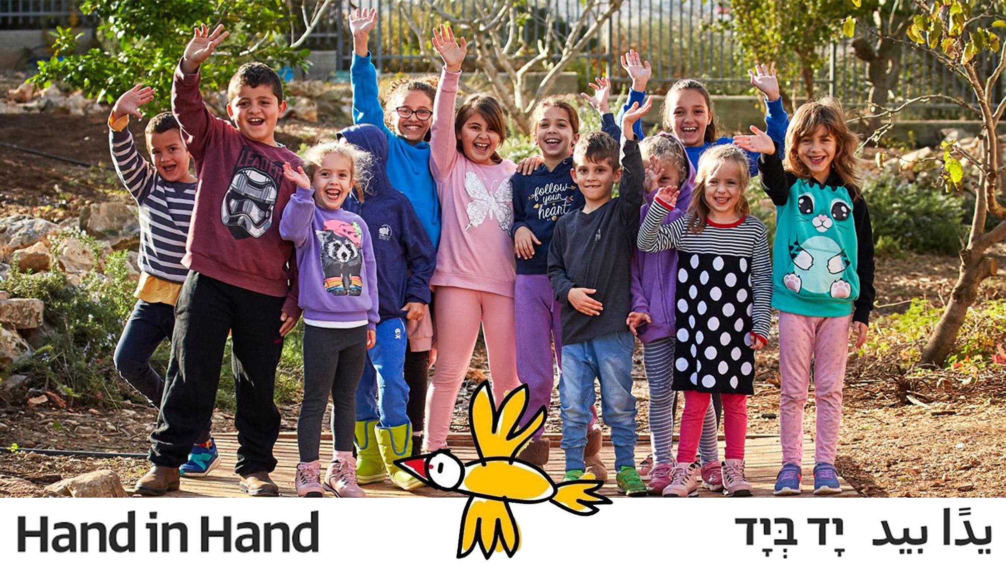 Building Peace & Partnership Between Arabs & Jews in Israel