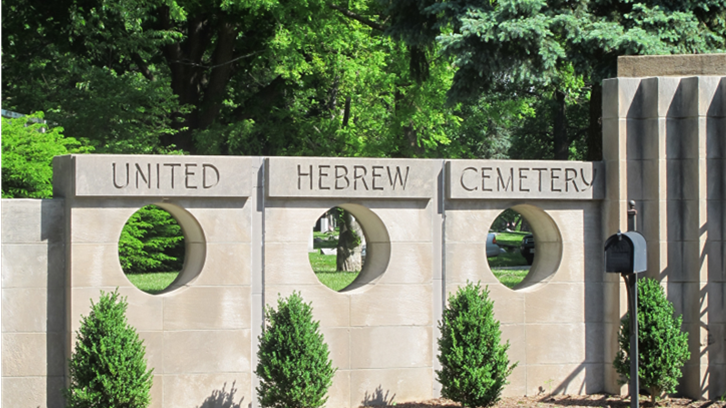 United Hebrew Cemetery Open House
