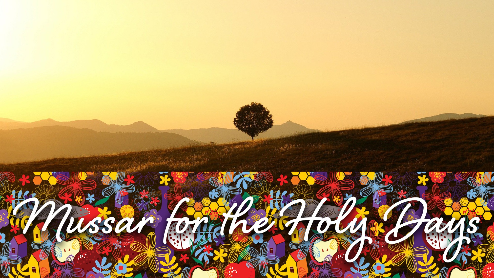 Mussar for the Holy Days